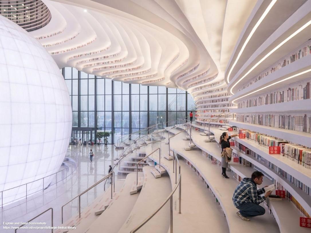 Une bibliothèque incroyable à Tianjin en Chine