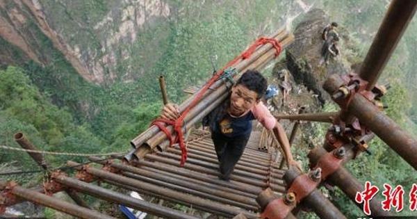 Atuleer, en Chine.
