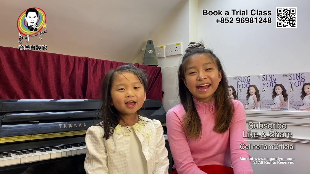 Céline Tam et sa soeur Dion Tam.