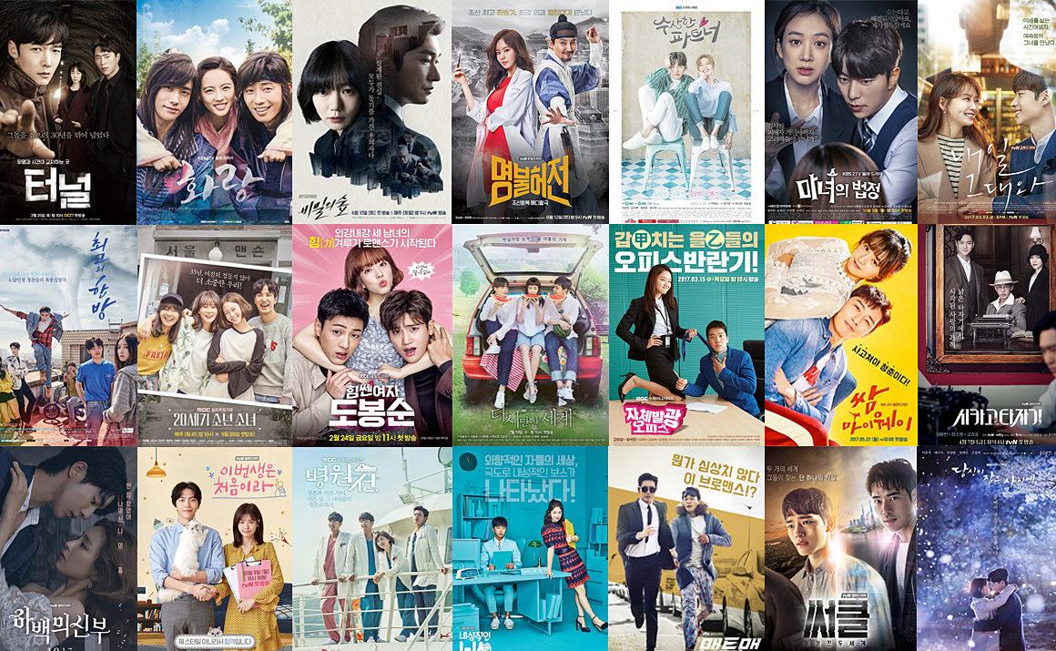 Les séries Coréennes et Chinoises, un monde de rêve.